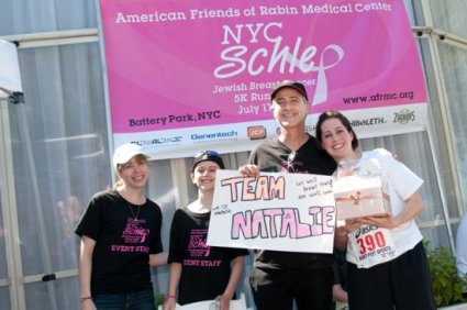 Team Natalie receiving a fundraising award at the 2011 NYC Schlep 5K Run/Walk
