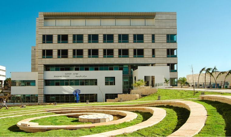 Rabin Medical Center's Davidoff Center. One of the leading cancer treatment facilities in Israel.
