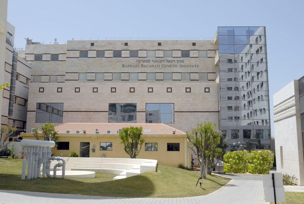 The Raphael Recanti Genetics Institute at Israel's Rabin Medical Center