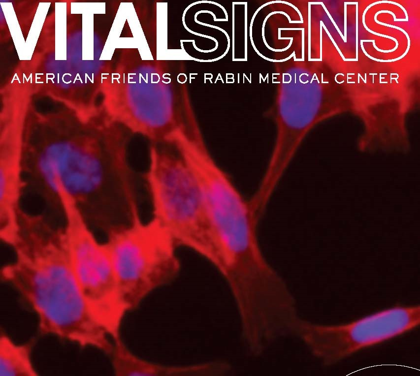 vital signs 2010 cover
